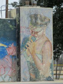 Graffiti, Lady Bird Lake